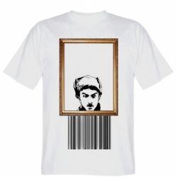 Чоловіча футболка Микола Хвильовий - Я (Романтика)