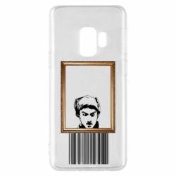 Чохол для Samsung S9 Микола Хвильовий - Я (Романтика)