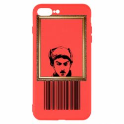Чохол для iPhone 7 Plus Микола Хвильовий - Я (Романтика)