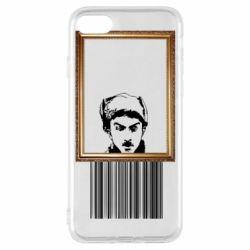 Чохол для iPhone 8 Микола Хвильовий - Я (Романтика)