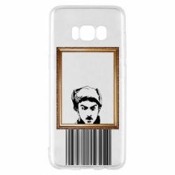 Чохол для Samsung S8 Микола Хвильовий - Я (Романтика)