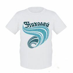 Детская футболка Николай