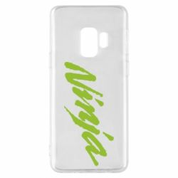 Чехол для Samsung S9 Ninja