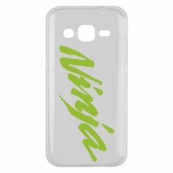 Чехол для Samsung J2 2015 Ninja