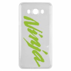 Чехол для Samsung J7 2016 Ninja
