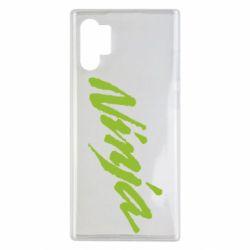Чехол для Samsung Note 10 Plus Ninja