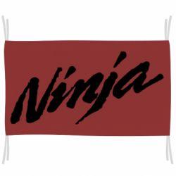 Флаг Ninja