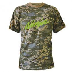 Камуфляжная футболка Ninja - FatLine