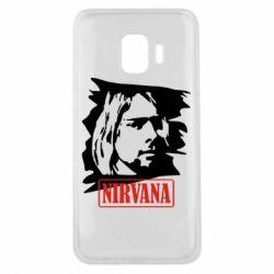 Чехол для Samsung J2 Core Nirvana Kurt Cobian