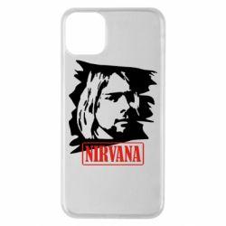 Чехол для iPhone 11 Pro Max Nirvana Kurt Cobian