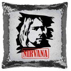 Подушка-хамелеон Nirvana Kurt Cobian