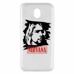 Чехол для Samsung J5 2017 Nirvana Kurt Cobian