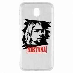Чехол для Samsung J7 2017 Nirvana Kurt Cobian