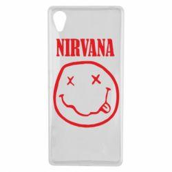 Чехол для Sony Xperia X Nirvana (Нирвана) - FatLine