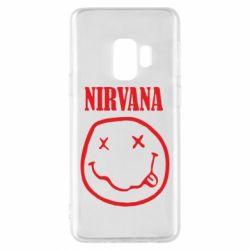Чехол для Samsung S9 Nirvana (Нирвана) - FatLine