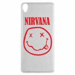Чехол для Sony Xperia XA Nirvana (Нирвана) - FatLine