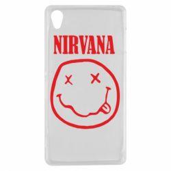 Чехол для Sony Xperia Z3 Nirvana (Нирвана) - FatLine
