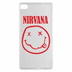 Чехол для Huawei P8 Nirvana (Нирвана) - FatLine