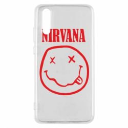 Чехол для Huawei P20 Nirvana (Нирвана) - FatLine