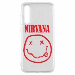 Чехол для Huawei P20 Pro Nirvana (Нирвана) - FatLine