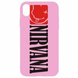 Чехол для iPhone XR Nirvana смайл