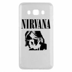 Чохол для Samsung J5 2016 Nirvana