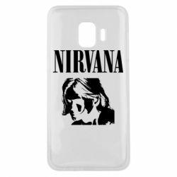 Чохол для Samsung J2 Core Nirvana