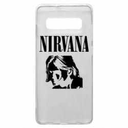 Чохол для Samsung S10+ Nirvana