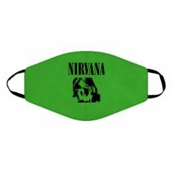 Маска для обличчя Nirvana