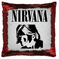 Подушка-хамелеон Nirvana
