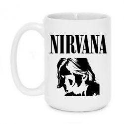 Кружка 420ml Nirvana
