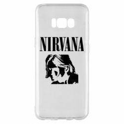 Чохол для Samsung S8+ Nirvana