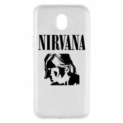 Чохол для Samsung J5 2017 Nirvana
