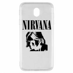 Чохол для Samsung J7 2017 Nirvana