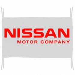 Прапор Nissan Motor Company