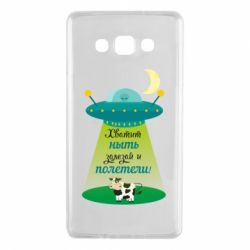 Чохол для Samsung A7 2015 NLO It is enough to whine, climb and fly!