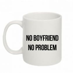 Кружка 320ml No boyfriend. No problem - FatLine