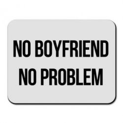 Коврик для мыши No boyfriend. No problem - FatLine