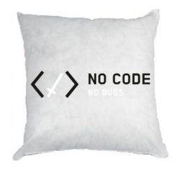 Подушка No code, no bugs and sword