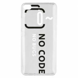 Чехол для Xiaomi Mi 5s No code, no bugs