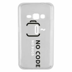 Чехол для Samsung J1 2016 No code, no bugs