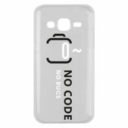 Чехол для Samsung J2 2015 No code, no bugs