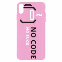 Чехол для iPhone Xs Max No code, no bugs