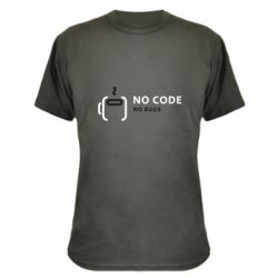 Камуфляжная футболка No code, no bugs