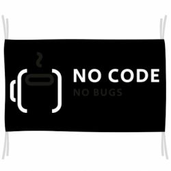 Флаг No code, no bugs