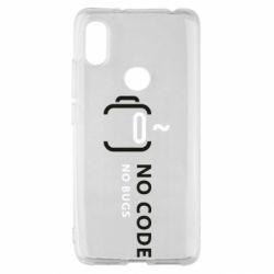 Чехол для Xiaomi Redmi S2 No code, no bugs