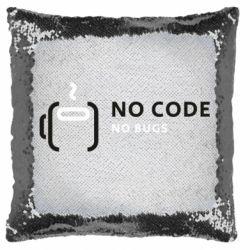 Подушка-хамелеон No code, no bugs