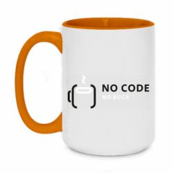 Кружка двухцветная 420ml No code, no bugs