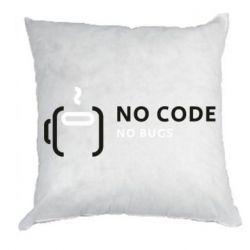 Подушка No code, no bugs