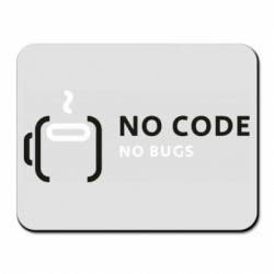 Коврик для мыши No code, no bugs